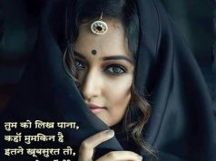 love sms in hindi with images
