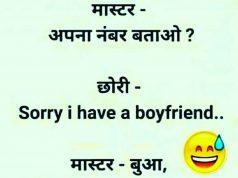 majedar hansi ke hindi chutkule whatsapp